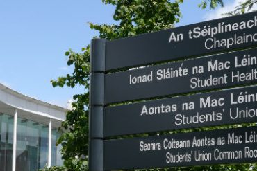 signposts in UCC near the library